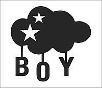 Надпись на альбом с термотрансферной пленки - BOY