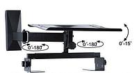 Крепеж настенный для телевизора HDL 218 B