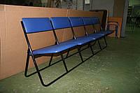 """Складной секционный стул """"Стэлс"""" для актовых залов и конференц залов"""