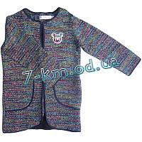 Кардиган для девочек ALL3031 вязка 3 шт (7-9 лет)