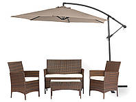 Набор садовой мебели NAC LANCASTER+ зонт.