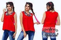 Блузка с вышивкой Цвета 480 V