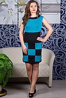 Платье Шахматка (бирюза)
