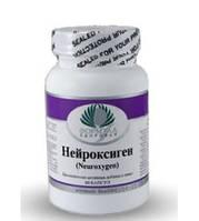 Нейроксиген, улучшает кровообращение, Альтера Холдинг.