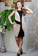 Платье Мидея (бежевый)