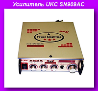 Усилитель звука UKC SN-909AC USB+SD+MP3!Опт