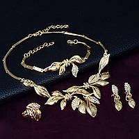 """Колье, браслет, серьги, кольцо """"Эльфы"""" от студии LadyStyle.Biz, фото 1"""