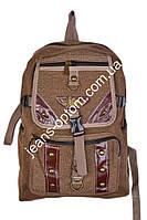 Рюкзак sport 0026 (43х34) св.коричневый