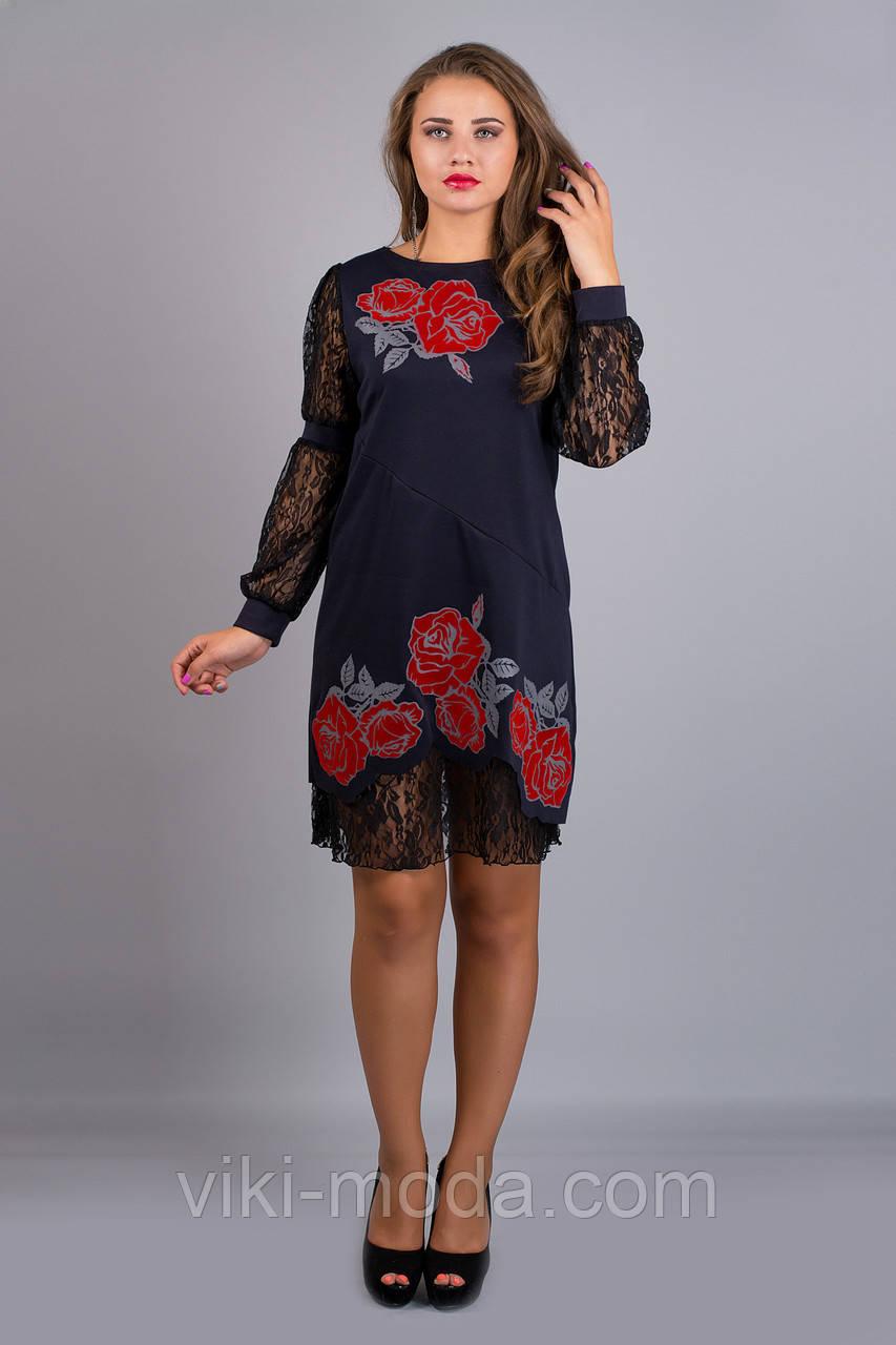 Платье Астра (синий)