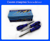 Синяя отвертка Screwdriver
