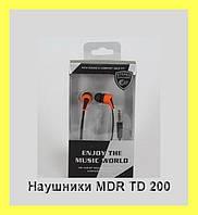 Наушники MDR TD 200!Акция