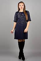 Платье Каролина (синий), фото 1