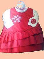 Комплект одежды: красный вельветовый сарафан и трикотажная блуза