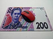 Коврик для мыши 200 гривен, фото 3