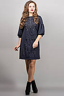 Платье Кармен (синий), фото 1