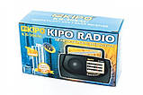 Радио KIPO KB-308 (Fm 64-108 Mhz) Радиоприемник, фото 5
