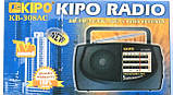 Радио KIPO KB-308 (Fm 64-108 Mhz) Радиоприемник, фото 6