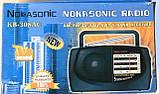 Радио KIPO KB-308 (Fm 64-108 Mhz) Радиоприемник, фото 7