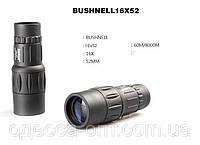 Бинокль Bushnell 16 * 52 FMC 16X52, фото 1