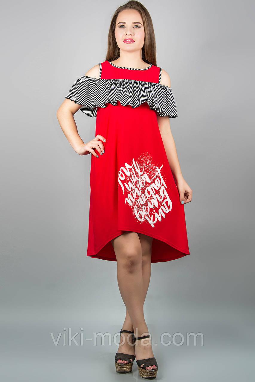 Сарафан Иоланда (красный)