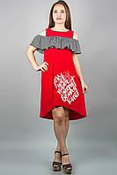 Сарафан Иоланда (красный), фото 1