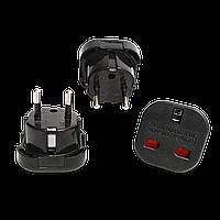 Travel Adapter №1 Black (Переходники на все типы розеток)