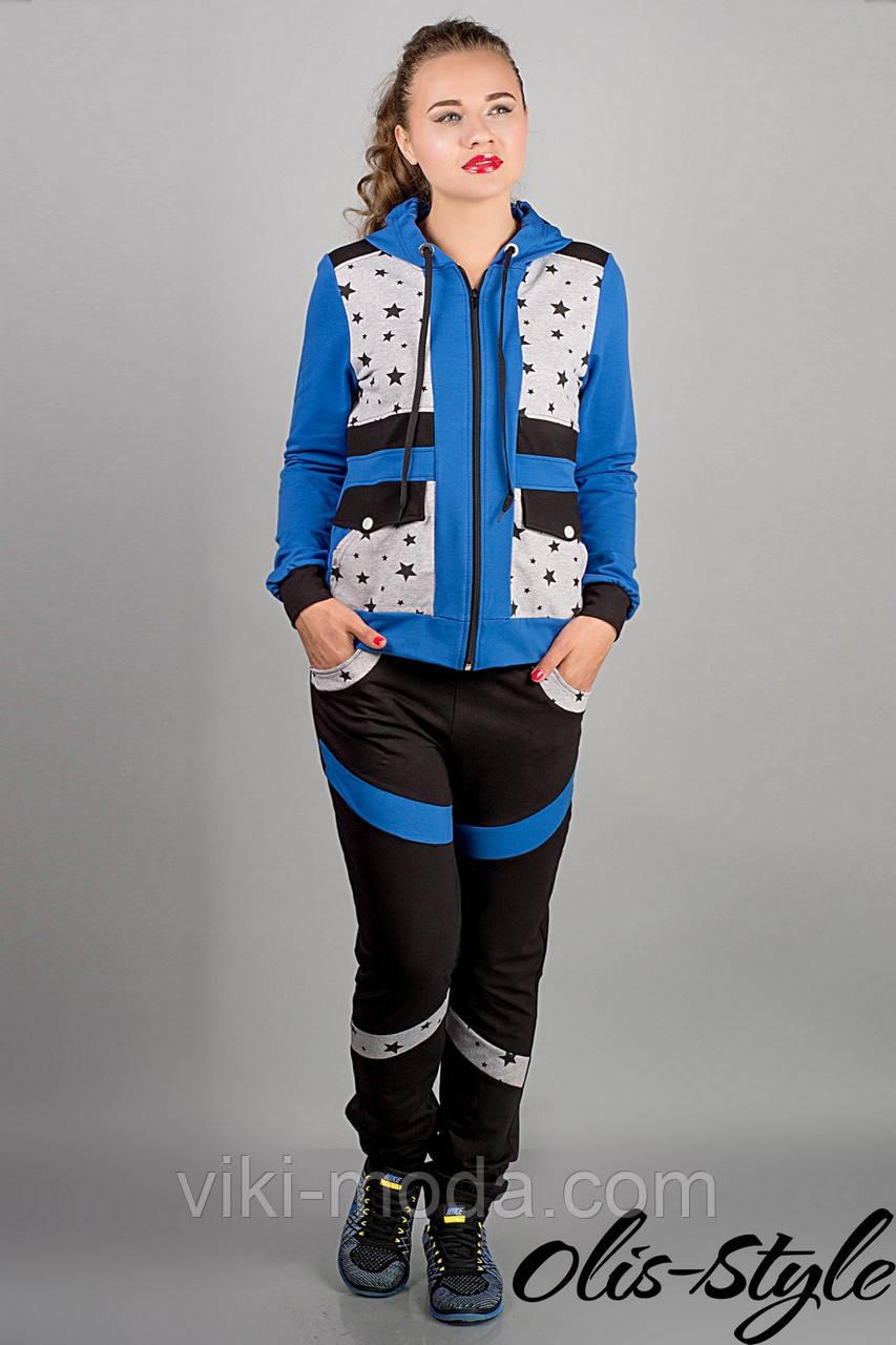 Спортивный костюм Анжелика (электрик звезды)