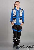 Спортивный костюм Анжелика (электрик звезды), фото 1