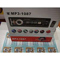 Автомагнитола MP3 1087 съемная панель