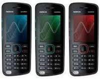 Мобильный телефон musik 515