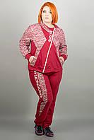 Спортивный костюм Элита (бордовый )
