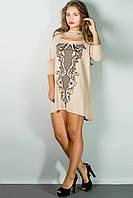 Платье Соланж (бежевый)