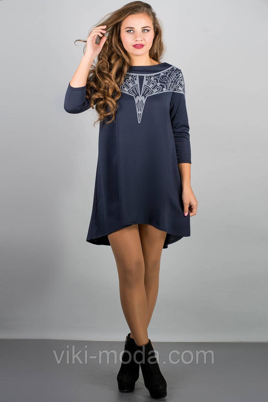 Платье Мэри-эль (синий)