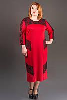 Платье Грация (красный), фото 1