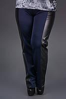 Брюки Сиеста (синий), фото 1