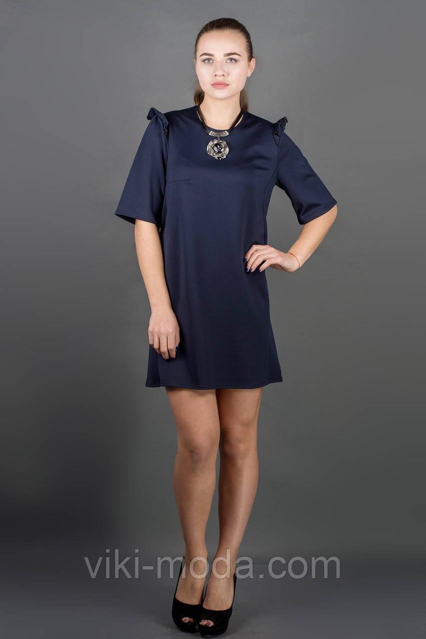 Платье Блуми (синий)