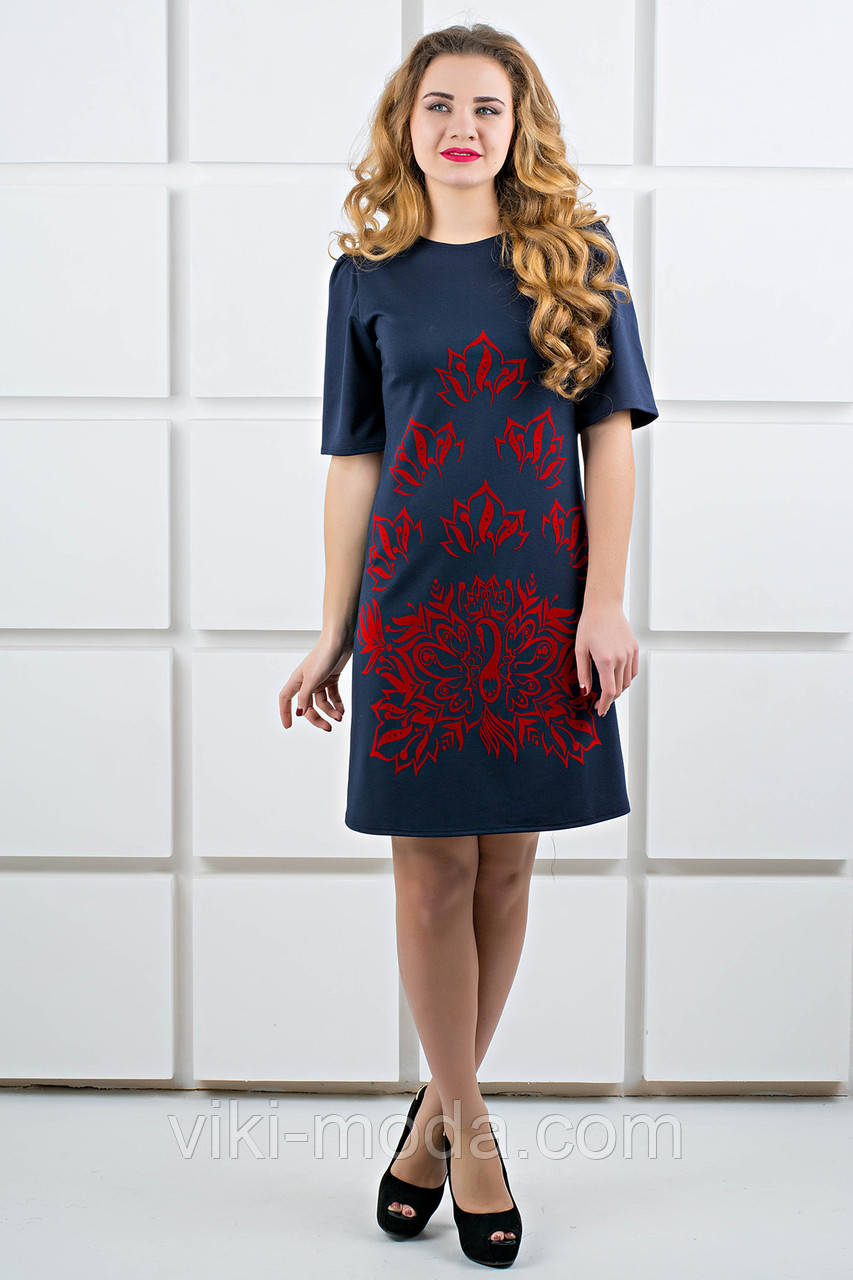 Платье Ариэль (синий)