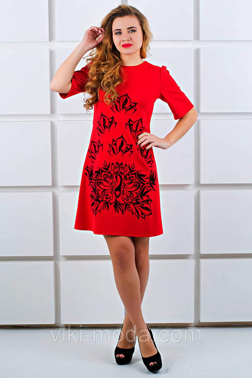 Платье Ариэль (красный)
