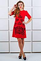 Платье Ариэль (красный), фото 1