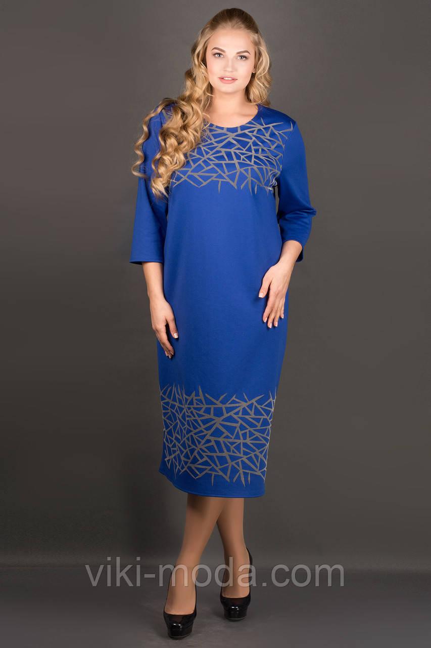 Платье Пиастра (электрик)