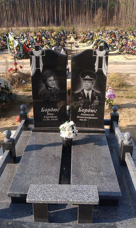 Памятник для двоих