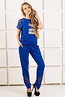 Спортивный костюм Канель (электрик), фото 1