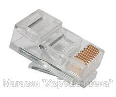 Коннектор RJ45 прозрачный (упаковка-1000шт.), фото 2