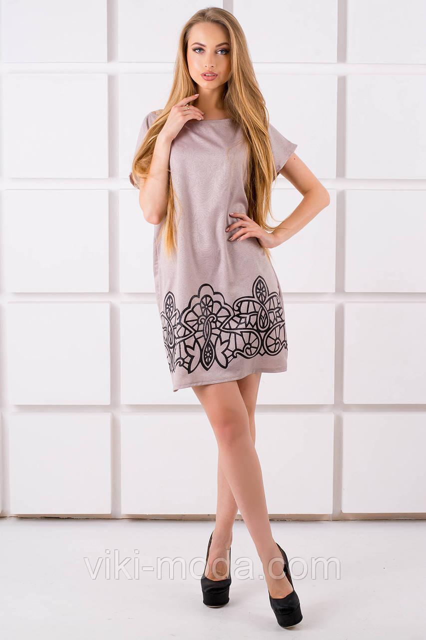 Платье Майли (бежевый)