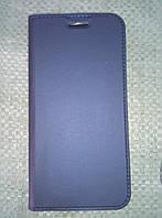 Чехол книжка для Xiaomi Mi 5s Plus