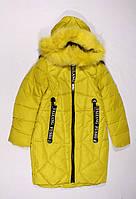 Зимнее пальто для девочек (140-164)