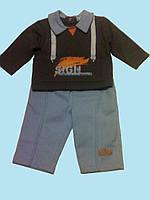 Комплект одежды для мальчика - коричневая кофточка и голубые брючки