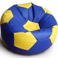 Кресло-мяч из ткани Оксфорд