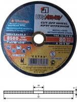Круг отрезной по металлу Luga 125мм х 1.0мм