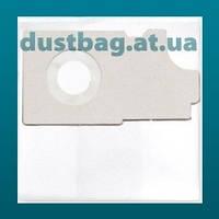 Пылесборники мешки для пылесоса Karcher SW-50, SW 100 Typ: 6.904-097 (аналог)